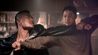 Inspiring Generation Episode 1