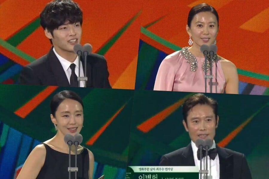 "Ganadores de los ""56th Baeksang Arts Awards"""