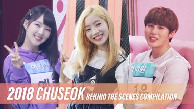 Behind The Scenes Compilation: 2018 Idol Star Athletics Championships - Chuseok Special