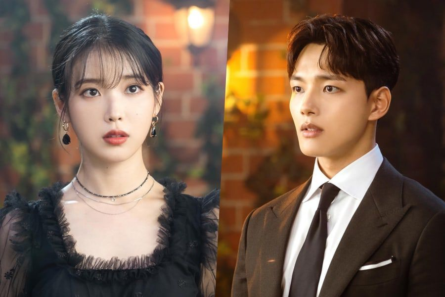 Yeo jin goo drama list