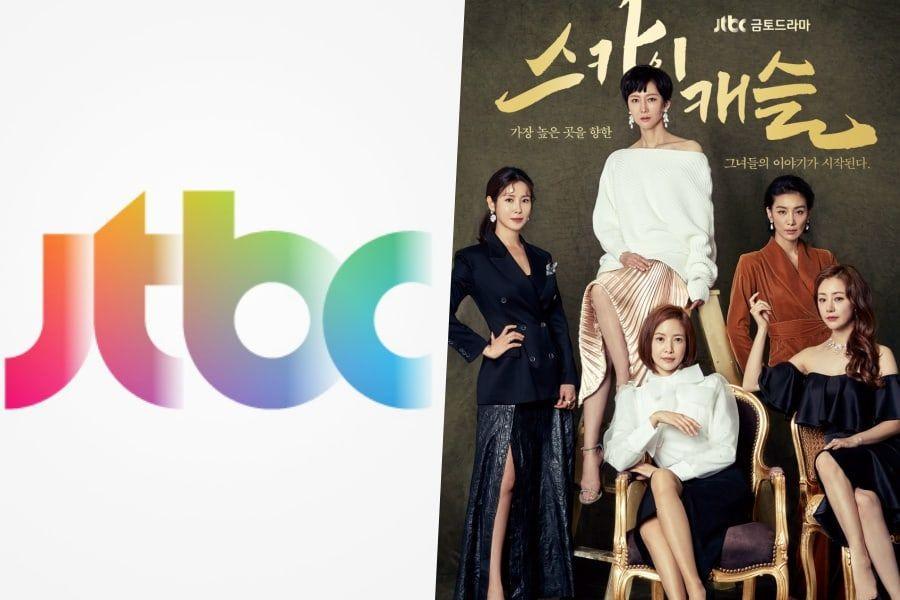 Flipboard: JTBC Announces Launch Of Music Business + Reveals