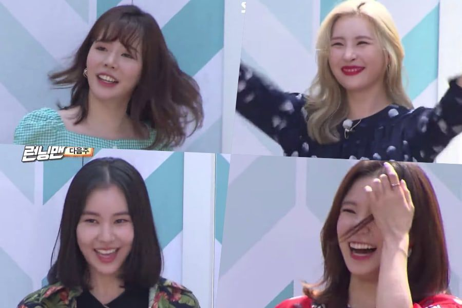 "Watch: Girls' Generation's Sunny, Sunmi, Kim Ye Won, And Jang Ye Won Get Ready To Solve Mystery In ""Running Man"" Preview"