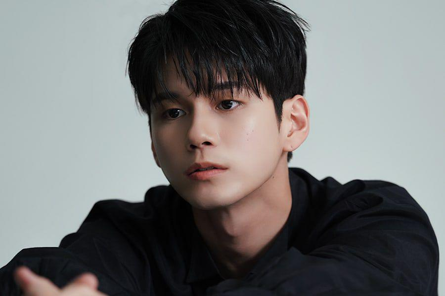 Ong Seong Wu In Talks To Lead New Drama