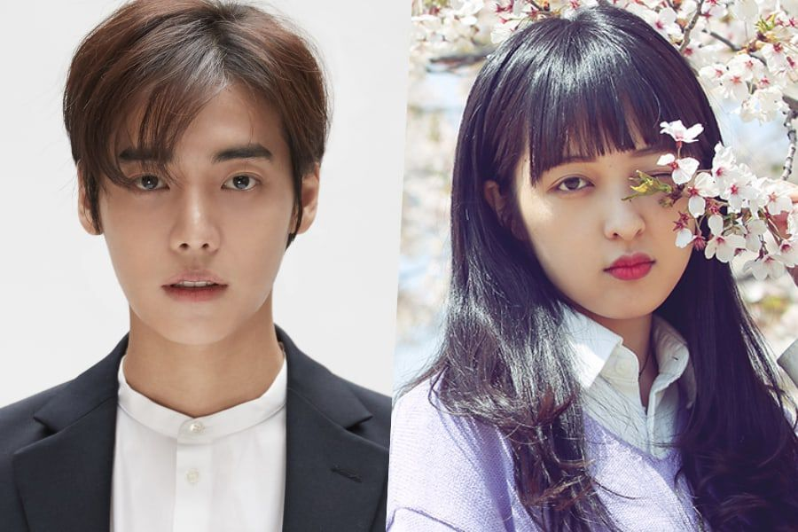 ONE And Kim Bo Ra Confirmed As Leads Of Romance Film | Soompi