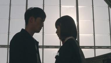 Trailer 2: See You Again