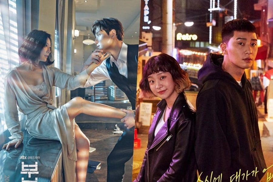 """The World Of The Married"" supera a ""Itaewon Class"" y se convierte en el segundo drama mejor calificado en la historia de JTBC"