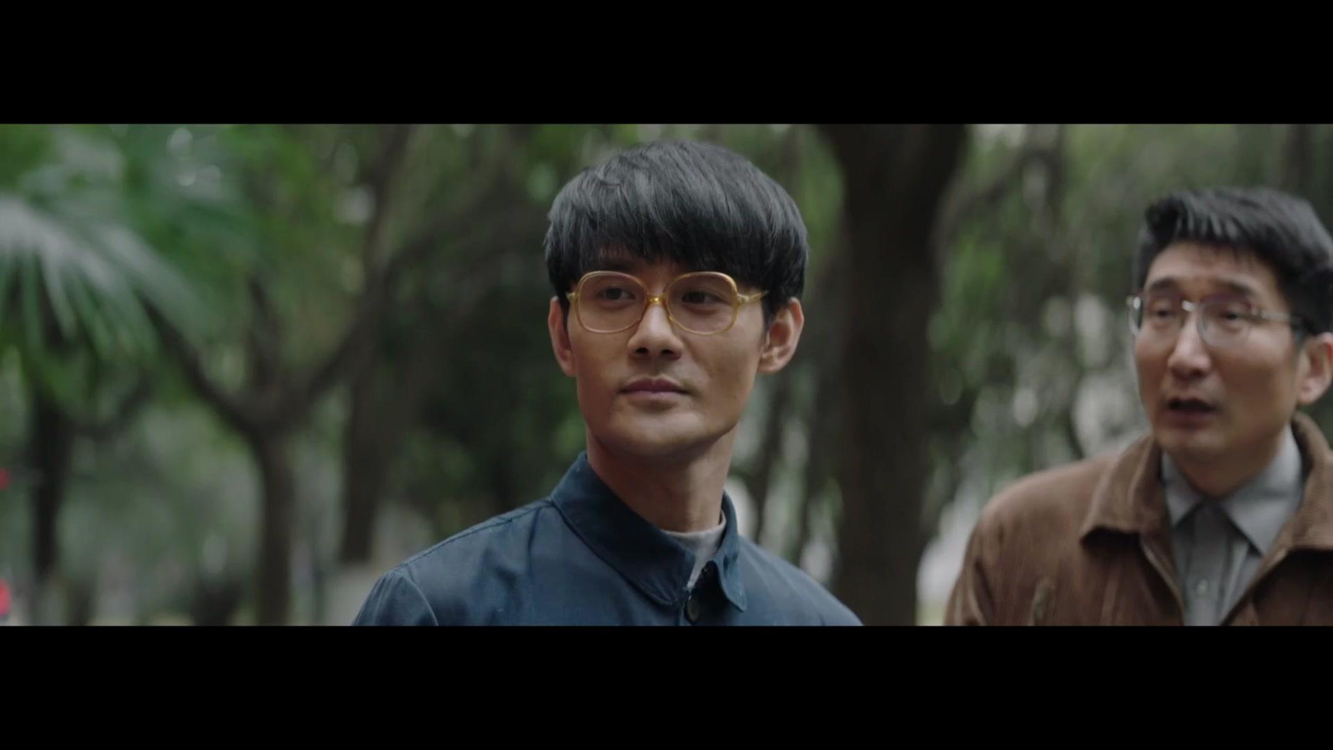 大江大河 エピソード 15