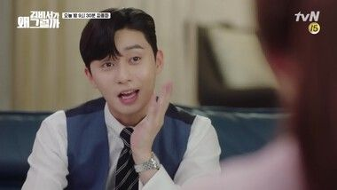 What's Wrong With Secretary Kim - 김비서가 왜 그럴까 - Watch Full