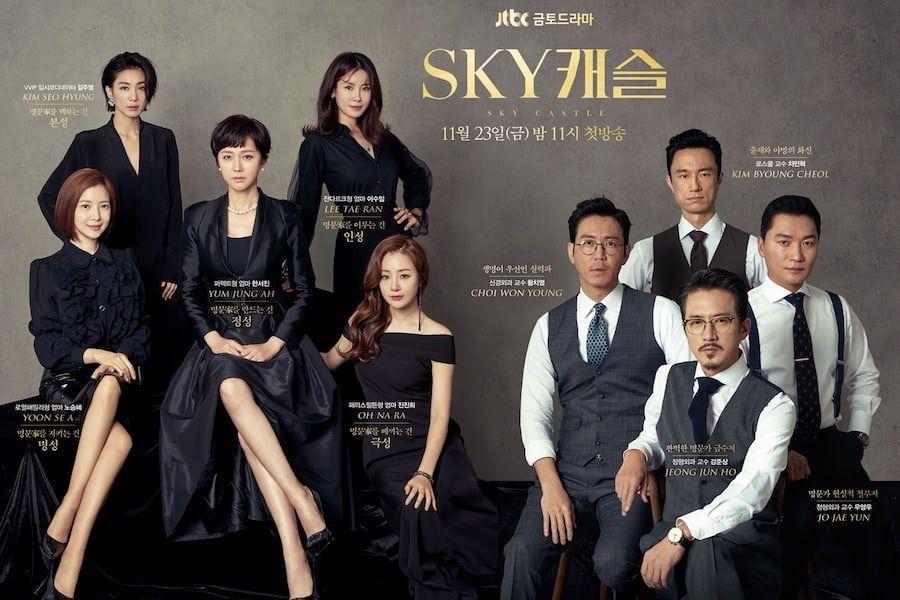 Sangat disayangkan karena naskah drama Sky Castle bocor dan tersebar di internet (dok. JTBC)
