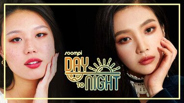 Style by Soompi Episode 2: Red Velvet Makeup Transformation | From Day to Night