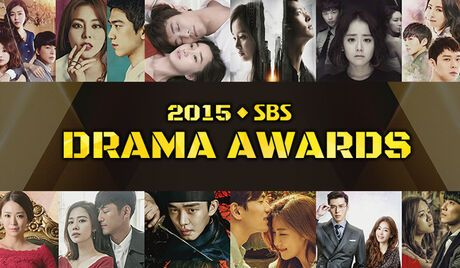 2015 SBS Drama Awards