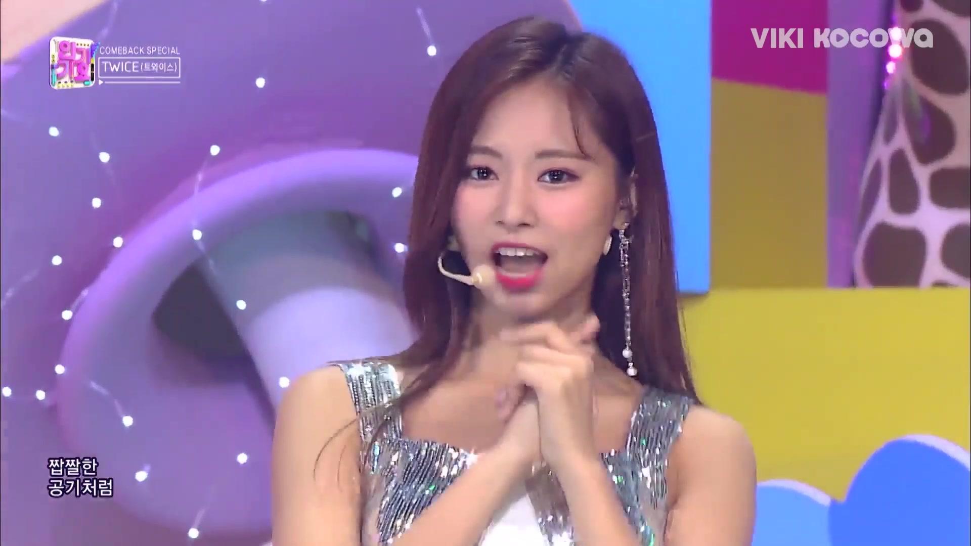 Episode 966 Highlight: SBS Inkigayo