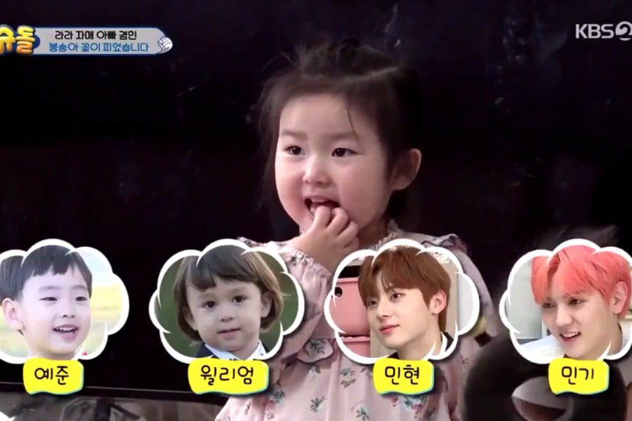 "Rawon Picks NU'EST's Ren As Her Favorite Person On ""The Return Of Superman"""