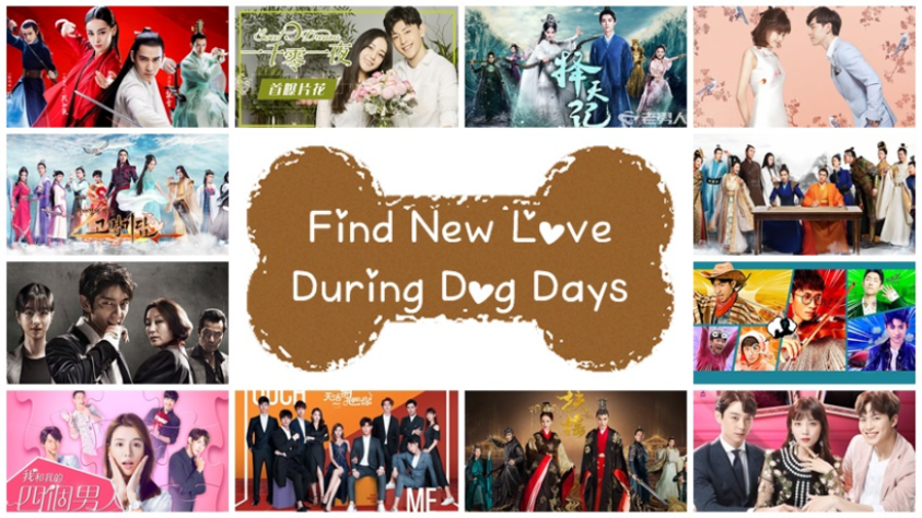 Find New Love During Dog Days