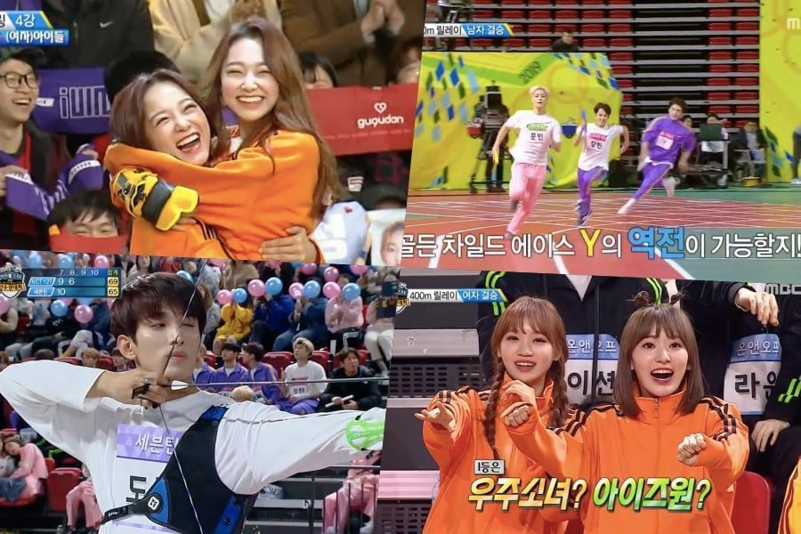 Resultado de imagen para idol star athletics championships 2019