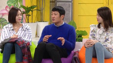 Happy Together Episode 527