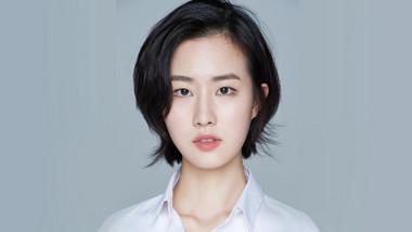 Yoon Jin