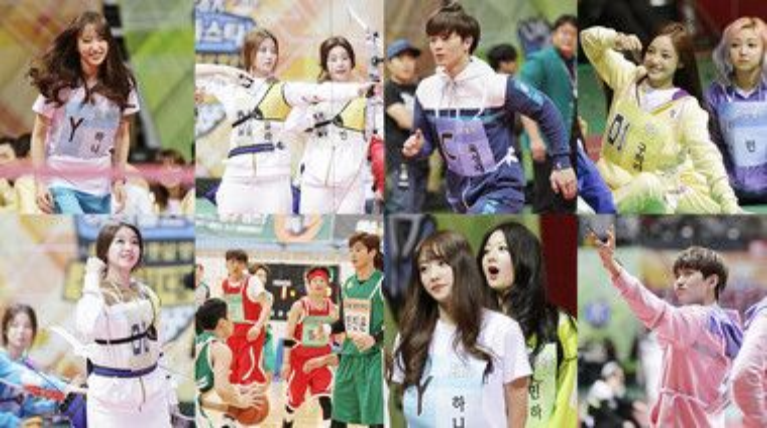 설특집 2015 아이돌스타 육상 농구 풋살 양궁 선수권대회