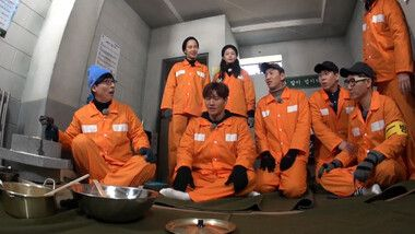 Running Man Episode 387