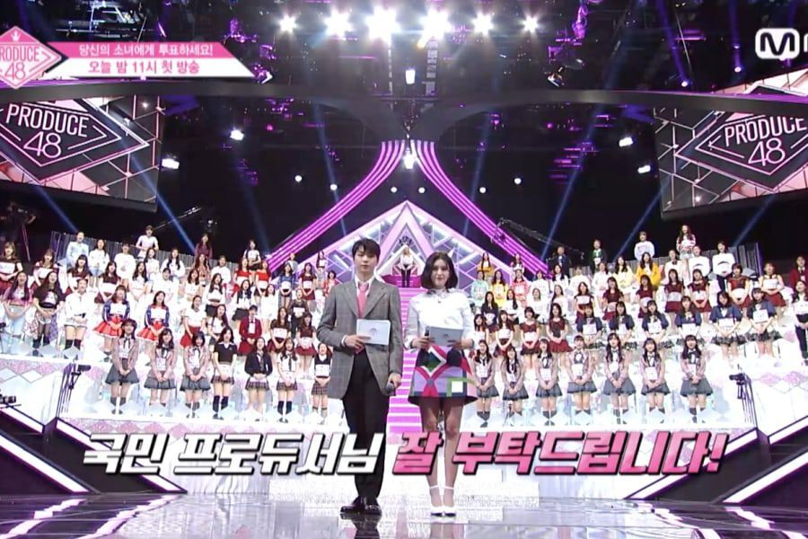 """Watch: """"Produce 48"""" Contestants React To Seeing Each Other For 1st"""