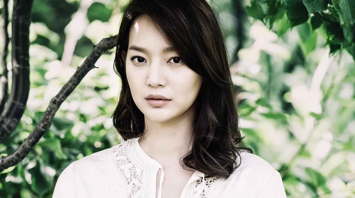 Shin min ah top dating headlines
