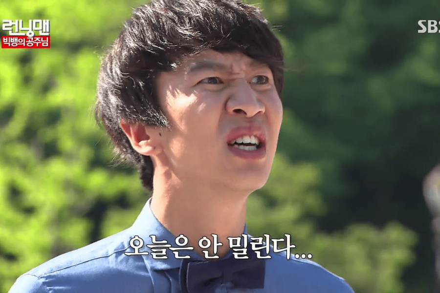 "Poor Lee Kwang Soo: 12 Hilariously Unlucky Moments From ""Running Man"