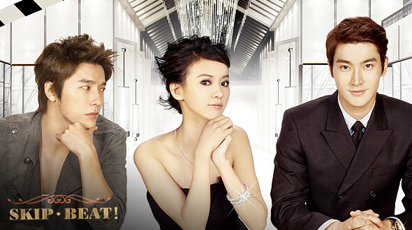 Skip beat! Ost that's love lee dong hae feat. Henry lau (super.