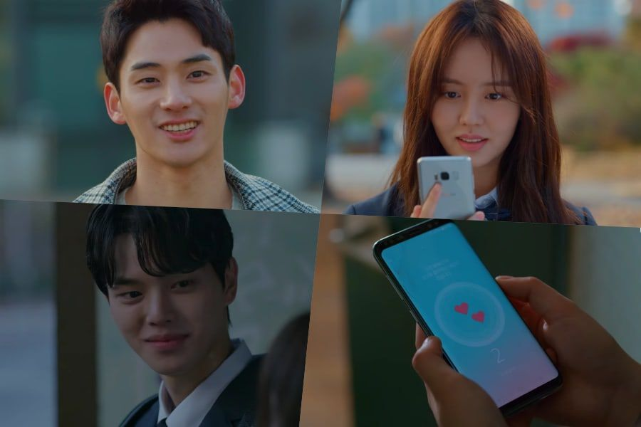 "Watch: Kim So Hyun, Song Kang, And Jung Ga Ram Reflect On Love In Teaser For Drama ""Love Alarm"""