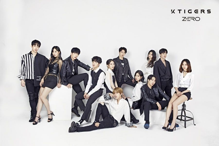 """New Co-Ed Group K-Tigers Zero To Debut Next Month With RAINZ's Byun Hyun Min From """"Produce 101 Season 2"""""""