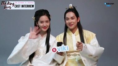 Shoutout to Viki Fans: The King Loves