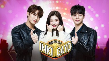 SBS Inkigayo Episode 967