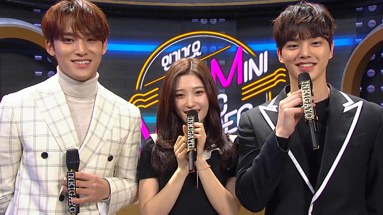 SBS Inkigayo Episode 945