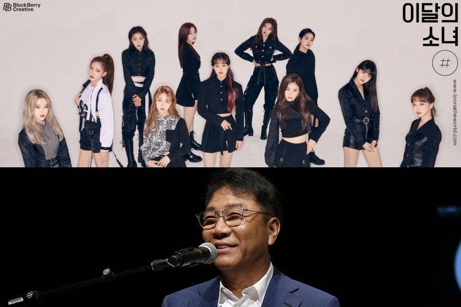 Update: LOONA Confirms Lee Soo Man's Participation In New Album + Expresses Gratitude