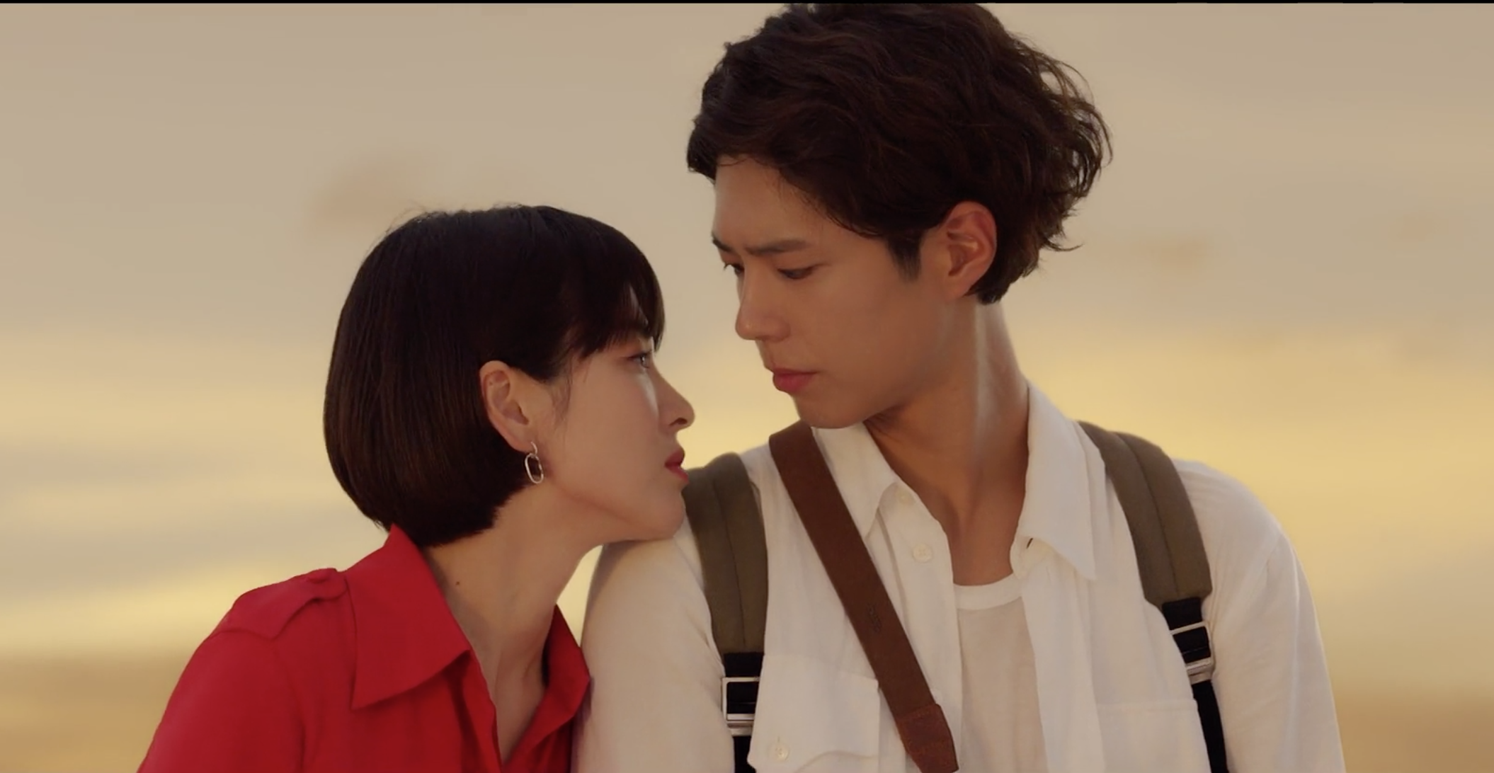 We are dating ep 1 eng