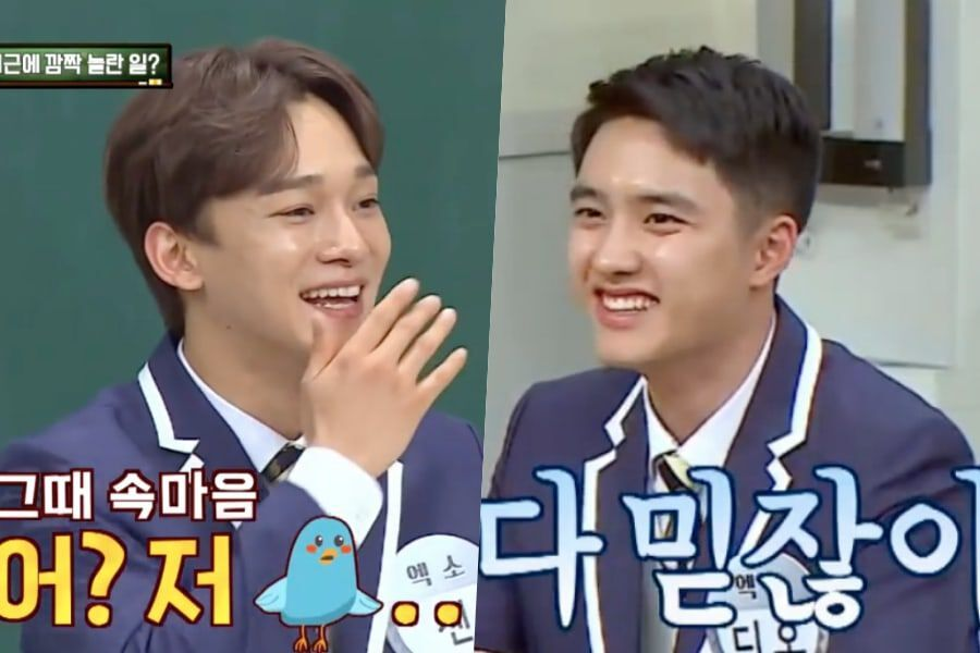"""EXO's Chen Says He Was Shocked By D O 's Kiss Scene On """"100 Days My"""