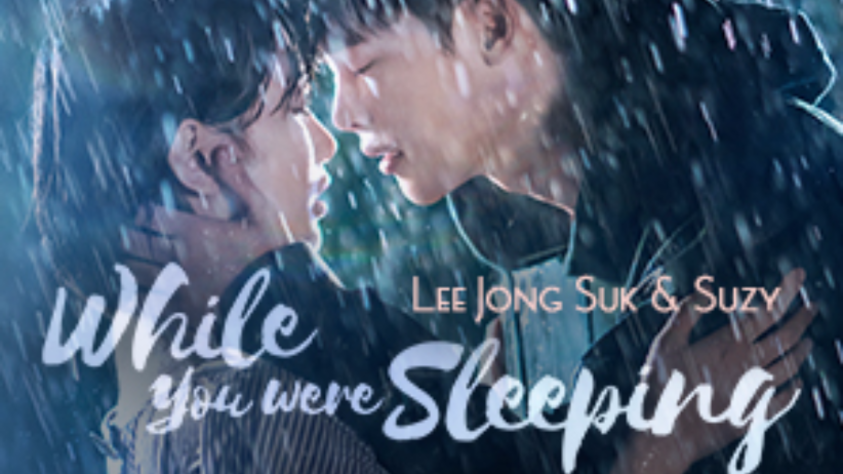 Seen and Loved (Korean)