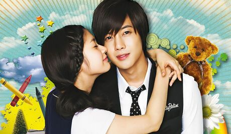 Playful Kiss - 장난스런 키스 - Watch Full Episodes Free