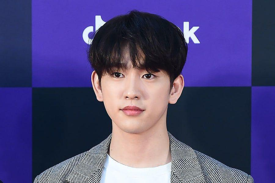 GOT7's Jinyoung Reportedly In Talks To Sign With BH Entertainment + JYP And BH Respond