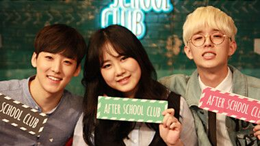 After School Club Episode 305