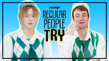Style by Soompi Episode 3: We Try Pentagon's Makeup | Regular People Try