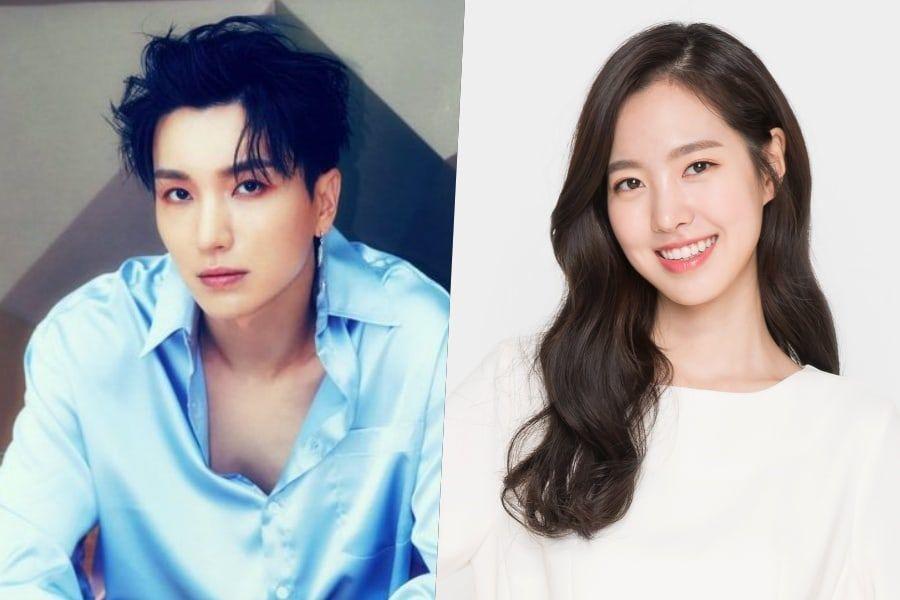Leeteuk de Super Junior y Jin Se Yeon presentarán los 2018 Korea Popular Music Awards