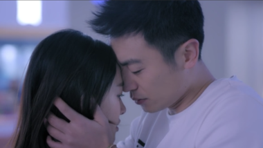 Zhu Ya Wen's bold love confession: Across the Ocean to See You