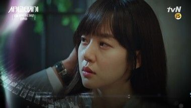 Episode 16 Preview: Chicago Typewriter