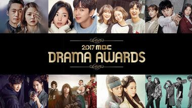 Premios MBC Drama Awards 2017