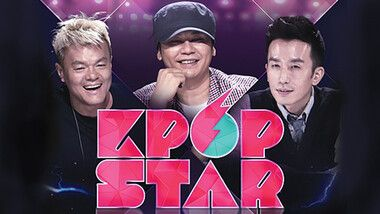 K-Pop Star Cuarta Temporada