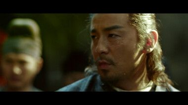 Trailer: The Longest Day In Chang'an