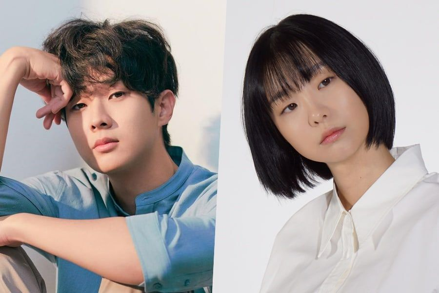 Choi Woo Shik And Kim Da Mi To Reunite In New Romantic Comedy Drama