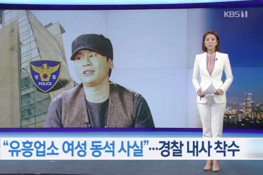 KBS revela un nuevo testimonio sobre las acusaciones contra Yang Hyun Suk respecto a la mediación de prostitución