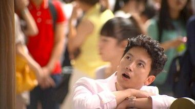 Protect the Boss Episode 3