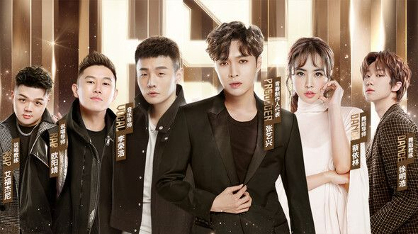 Idol Producer - 青春有你 - Watch Full Episodes Free - China - TV
